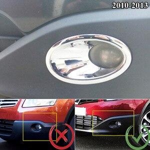 Image 5 - עבור ניסן הקאשקאי J10 2007 2008 2009   2013 כרום קדמי אחורי ערפל אור דלת קערת ידית צד מירור כיסוי לקצץ אביזרים