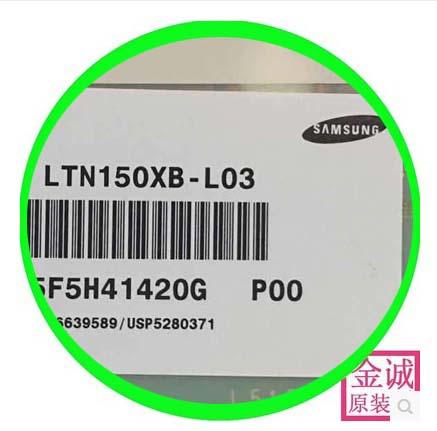 100% original New Ltn150xb-l03  ltn150xb-l03/l02/l02-g/l01 notebook LCD screen 100% original New Ltn150xb-l03  ltn150xb-l03/l02/l02-g/l01 notebook LCD screen
