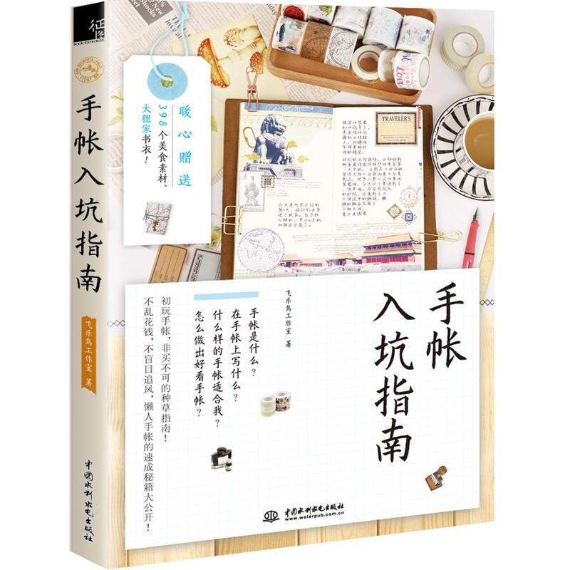 Manuale Guida Matita di Colore di Disegno Comico Manuale A Mano Libro di Composizione Modello di MaterialeManuale Guida Matita di Colore di Disegno Comico Manuale A Mano Libro di Composizione Modello di Materiale