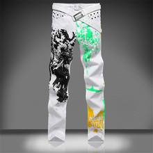 New Fashion Printed Men's Jeans Leisure Casual Pants Skinny Designed Jeans Men White Cotton Slim Denim Long Trousers Top Quality