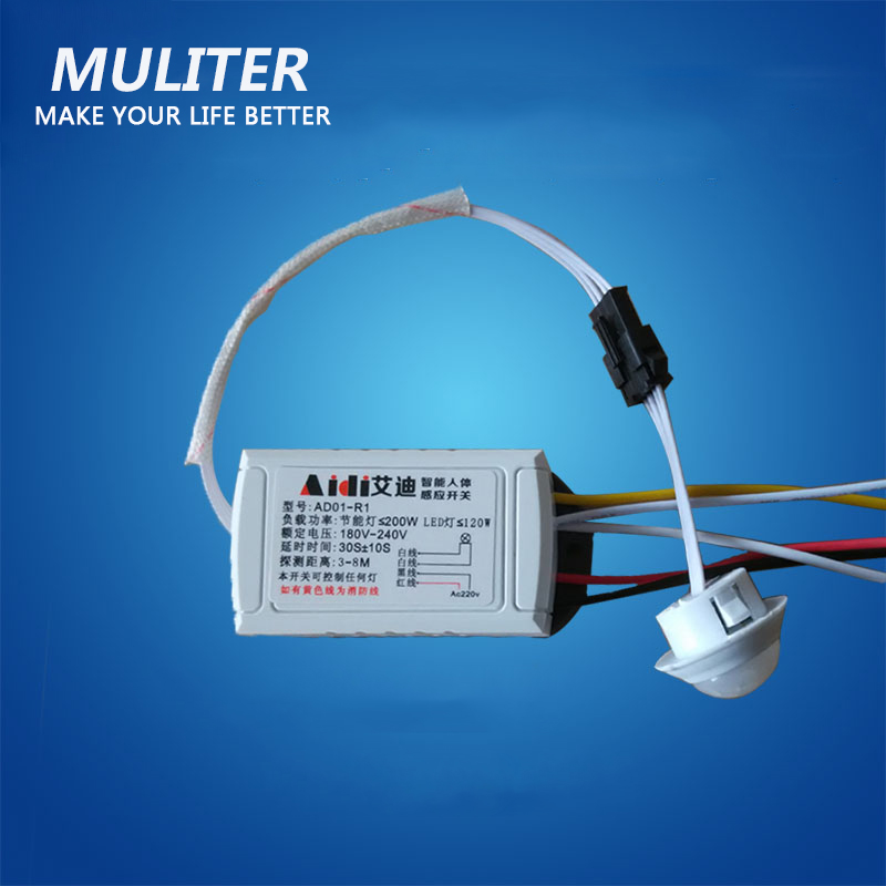 IR Infrared Body Sensor Module Intelligent Light Motion Sensing Switch 220V 200W infrared ir adjustable body sensor switch module intelligent motion bulb 2016 new h7