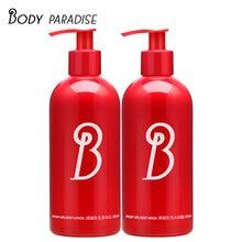 Body Paradise 2*300ml Rose Essence Body Lotion Body Shower Gels Moisturizing Refreshing Soothing Skin Long Lasting Fragrance