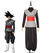Dragon Ball Goku Black Cosplay Costume