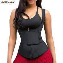 HEXIN Chaleco entrenador de cintura de látex para mujer, corsé de alta compresión con cremallera, cuerpo moldeador de debajo del pecho, faja moldeadora de cintura
