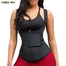 HEXIN Latex Taille Trainer Weste Korsett Hohe Compression Frauen Zipper Body Shaper Unterbrust Taille Cincher Gürtel Shapewear