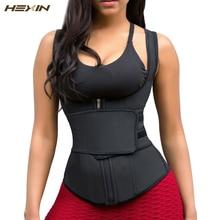 Hexin látex cintura trainer colete espartilho alta compressão mulheres zíper corpo shaper underbust cintura cincher cinto shapewear