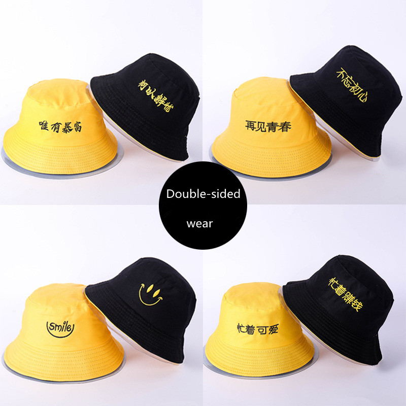 2018 New Korean Double-sided Wear Creative Embroidered Fisherman Hat Casual Fashion Visor Cap Men And Women Bucket Hat Caps