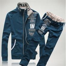 2017 hoodies sweatshirts fashion korean tracksuits long sleeved sportswear slim fit casual cardigan outwear sporting suit