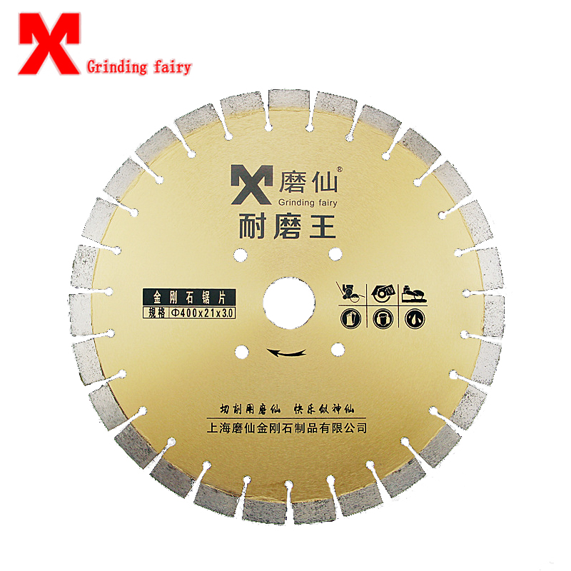 цена на MX Concrete Old Road Cutting Tablets Cutting Pile Dedicated Diamond Saw Blade Marble Tablets Road Cut Simpler Lasting Use 400mm
