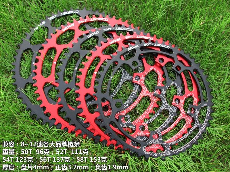 DECKAS 130BCD 50/52/54/56 / 58T CNC könnyű, keskeny széles, 130bcd-os lánckerék