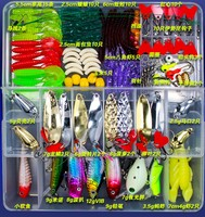 192pcs Fishing Accessories Cebo Fishing Lure Tackle Carp Soft Lure Hard Artificial Baits Kit Fishing Set