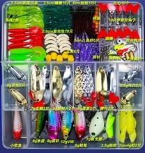 192 шт. рыболовные принадлежности Cebo рыболовную приманку снасти карп мягкие приманки жесткий Искусственные приманки комплект рыболовных набор fu02