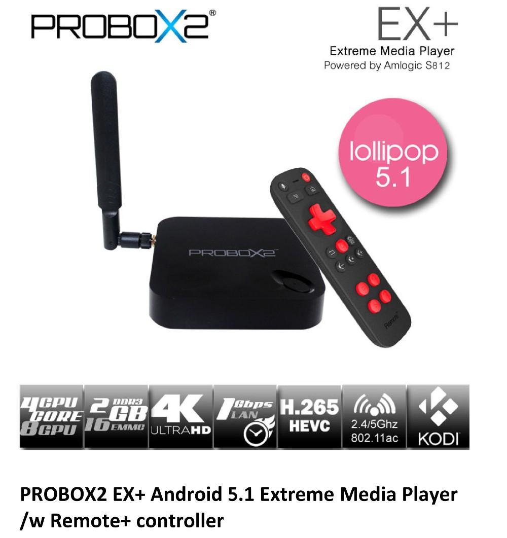 Probox2 EX+ 1
