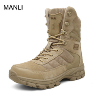 MANLI Outdoor Tactical Sport Men's Shoes Waterproof Hiking Shoes Male Outdoor Winter Hunting Boots Mountain Shoes Men Army Boot