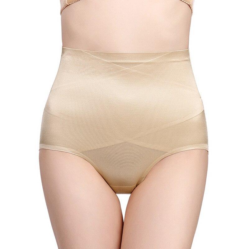 Plus Size Women's Body Shaper Underwear High Waist Women Sexy Seamless Briefs Slimming Pants Tummy Control Underpants Panties (8)
