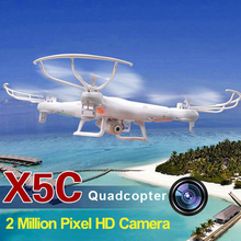 RC Helicopter SMRC X5C-1 FPV Actual-time 2MP Wifi Management Quadcopter Drone With Digital camera HD 200W Protecting Dron air aircraft child toys