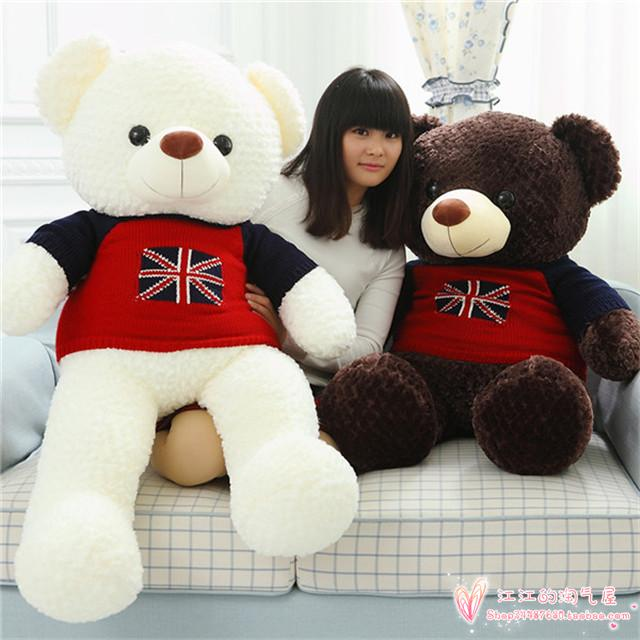 large 120cm bear plush toy sweater teddy bear hugging pillow birthday gift h988 the lovely bow bear doll teddy bear hug bear plush toy doll birthday gift blue bear about 120cm