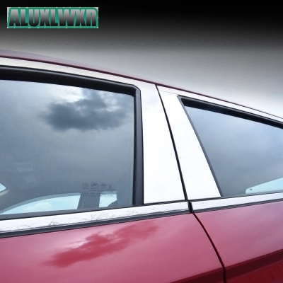 fit For lifan marveii myway 2016 2017 2018 Stainless Steel Car Styling Auto Full Window Cover