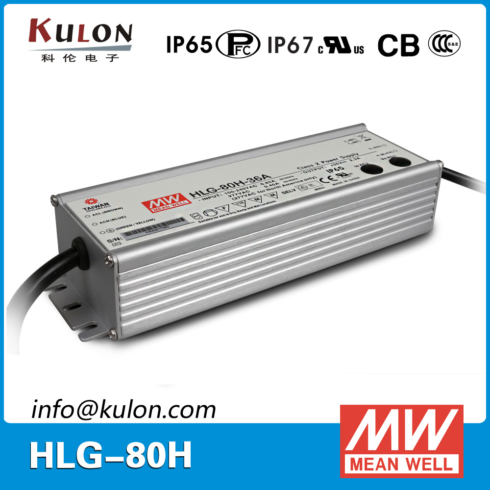 цена Original Mean well LED driver HLG-80H-36A 82.8W 36V 2.3A adjustable AC/DC Power Supply with PFC