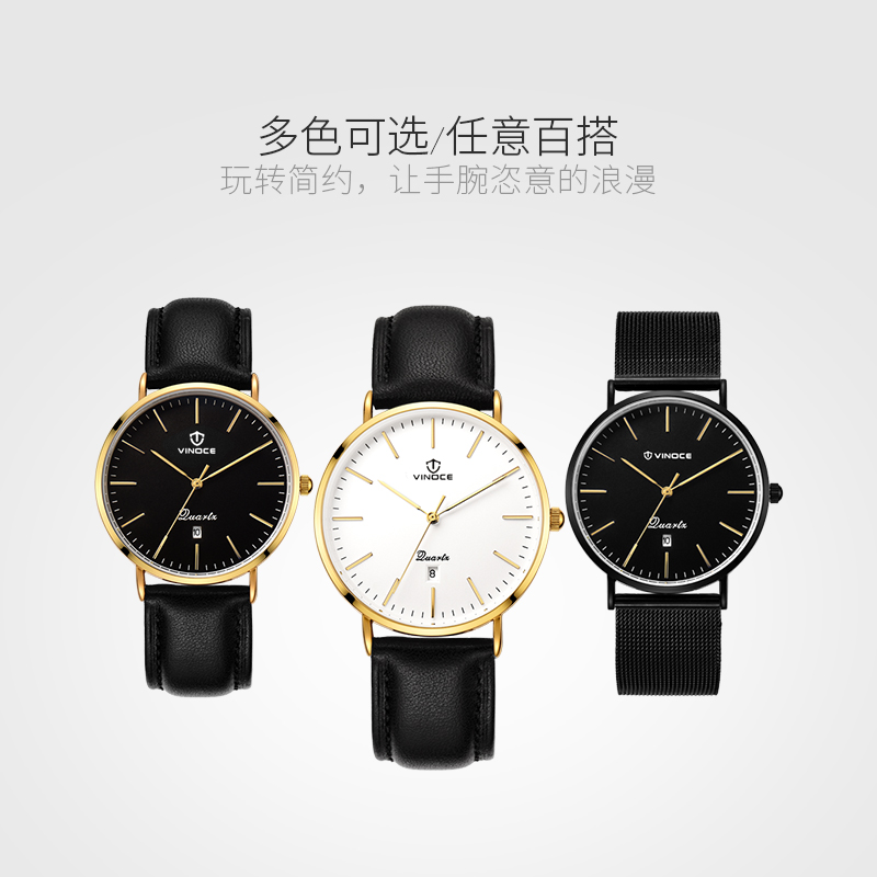 Ultra-thin watch male student Korean version of the simple fashion trend fashion watch waterproof leather watch men's watch quar fundamentals of physics extended 9th edition international student version with wileyplus set