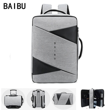 BAIBU мужской деловой рюкзак для ноутбука, 15,6 дюймов, сумка для путешествий, зарядка через USB, Mochila Manager, умный рюкзак с защитой от кражи, сумка