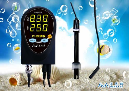 PH monitor controller test kit water test 2 in 1 PH aquarium test PH test machine