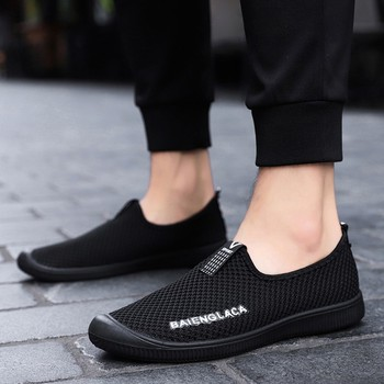 Men Breathable Running Shoes for Men Sneakers Bounce Summer Outdoor Sport Shoes Professional Training Shoes Brand Designer slip-on shoe