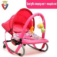 Многофункциональное балансирующее кресло-качалка для новорожденных, кресло-качалка для отдыха, переносное детское кресло-колыбель, артефакт