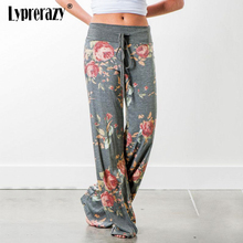 Lyprerazy Women Floral Print Sweat Pants Casual Long