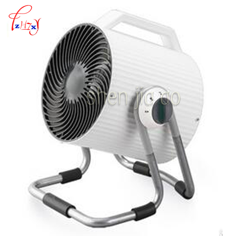 Family Air Purification Air Vent Convection Fan Accelerated Ventilation Cooling/Heating Circulation Air Circulator 220V 1pc