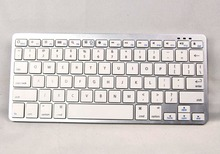 2 IN1 Bluetooth Wireless White Keyboard  for Samsung galaxy tab 2 note 10.1 n8000 ipad macbook  android tablet