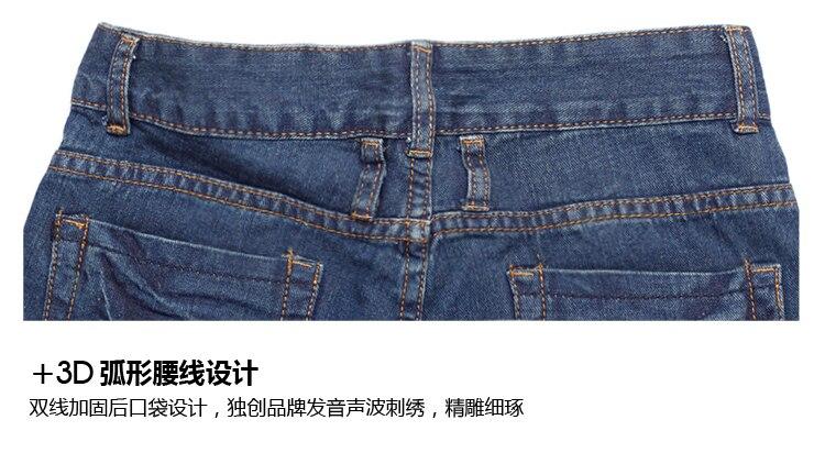 ; Весна и лето женские свободные прямые джинсы размера плюс рожковые брюки свободные штаны женские прямые джинсовые штаны