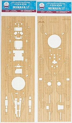Jouets de plate-forme en bois