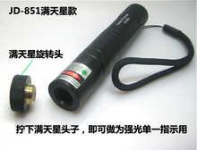 High power 500000mw 532nm green laser pointers led flashlight Zoomable Burning Matches +Star Pattern Head