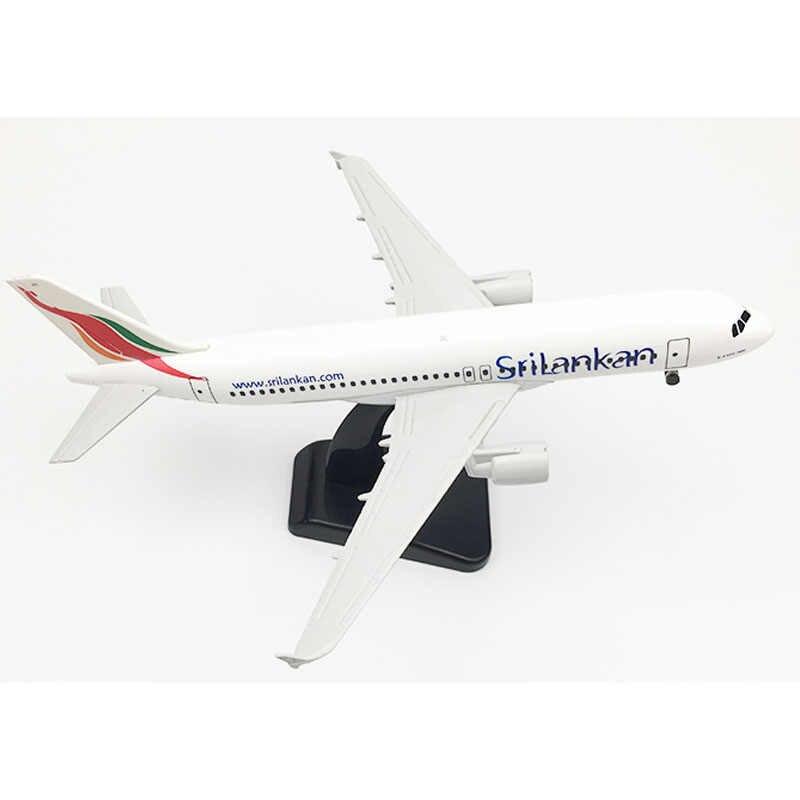 20 ซม. ศรีลังกันแอร์ไลน์ A320 เครื่องบินรุ่น Plane โลหะผสมโลหะ Diecast เครื่องบินรุ่นเครื่องบินของเล่นของขวัญ Dropshipping Store