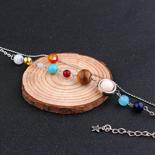 Natural Stone Solar System Bracelet