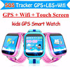 Children GPS Smart Watch Q750 Baby Watch With Wifi 1 54inch Touch Screen SOS Call Location
