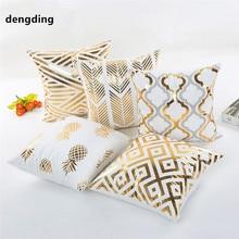 все цены на Gold Bronzing Pillow Cases Luxury Geometric Pineapple Cotton Pillow Case White Bedroom Home Office Decorative Throw Pil онлайн