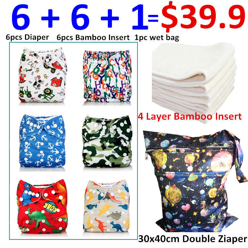 [Mumsbest] 13pcs/Set My Choice Six Cute Design Baby Cloth Diaper for Baby Boys Bamboo Insert Printed Nappies Cover Boy Nappy Set ananbaby cloth diaper reusable pocket nappies washable modern cloth nappy pul diaper cover 100