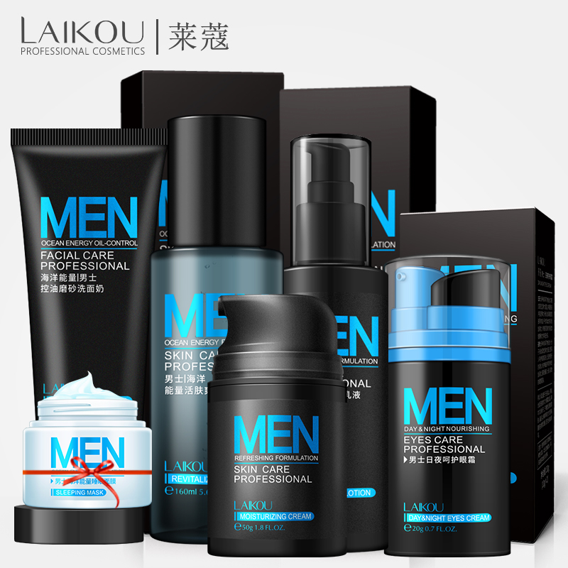 6pcs Images Men skin care set Day Cream/ Essence/ Eye Cream Anti Aging Repair Oil Control Acne Treatment Moisturizing Face Care bisutang horse oil essence skin care set oil control face cleanser moisturizing whitening toner face cream serum eye cream