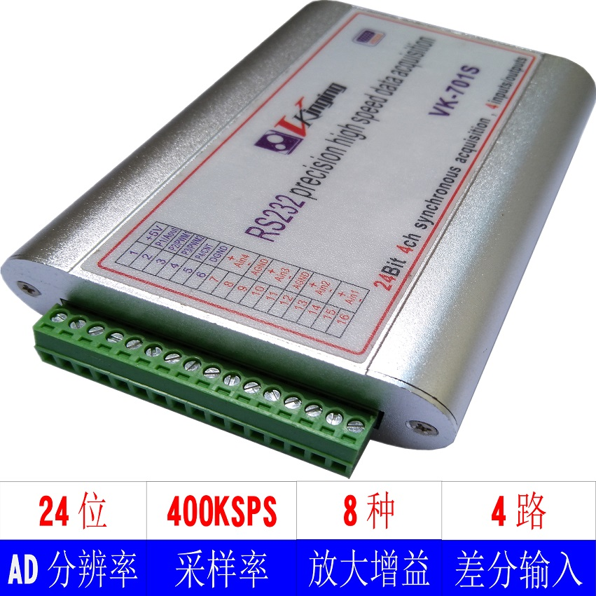 VK701S 24 bits carte d'acquisition de données série micro volt 400ksps précision haute vitesse