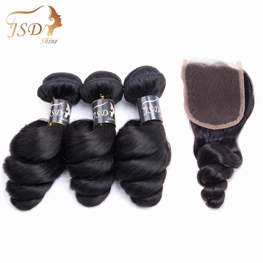 JSDShine бразильские свободные волнистые кружева закрытие бесплатная часть не Реми 3 сплетение волос натуральный цвет человеческие волосы пучки с закрытием