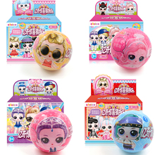 Eaki original Generate II Surprise Doll lol Children puzzles Toy DIY Princess reborn Action figure toys for children