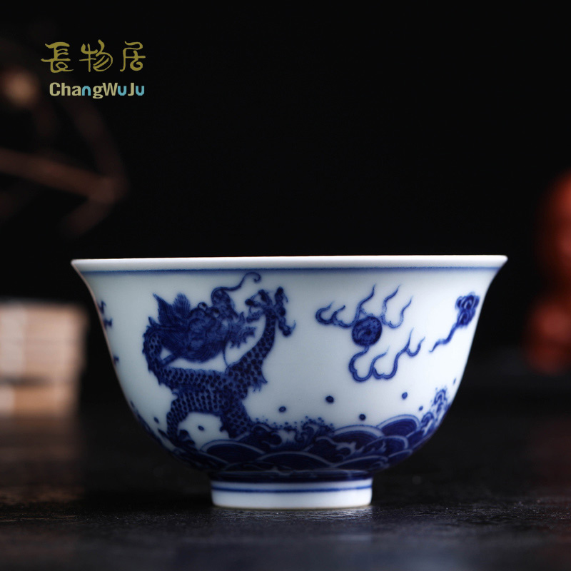 Changwuju in Jingdezhen Cups Saucers the blue and white celadon Kung-Fu Chinese tea cup firing in the firewood kiln for host use