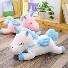 50cm Cute Unicorn Horse Plush Toy Colorful Stuffed Animal Baby playing Doll Kids Children Appease Toy Birthday Gift for Girl недорого