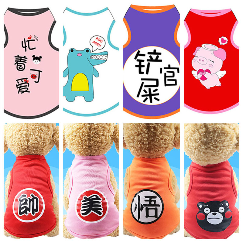 Pet Dog Cat Clothes Summer Cat Vest Cartoon Breathable Mesh Shirt for Cats Small Dogs Cute Printed Puppy Kitten Clothing Apparel