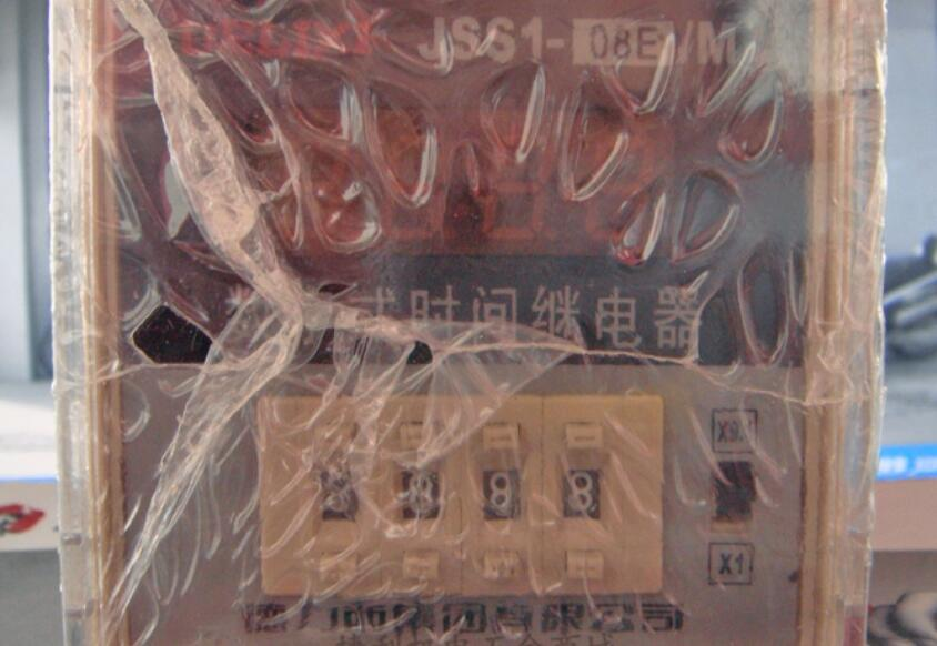 Delixi digital time relay JSS1-08E / M AC220V four-digit panel-type power-on delay genuine taiwan research anv time relay ah2 yb ac220v