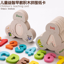 English Alphabet Game Animal Letters Digit Matching Card Wooden Abc Puzzle Kids Words Learning Cognition Cards