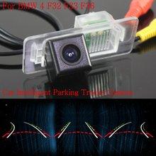 Автомобиль Интеллектуальные Парковка Треки Камеры ДЛЯ BMW 4 F32 F33 F36/HD Резервного копирования Камера Заднего Вида/Заднего вида камера