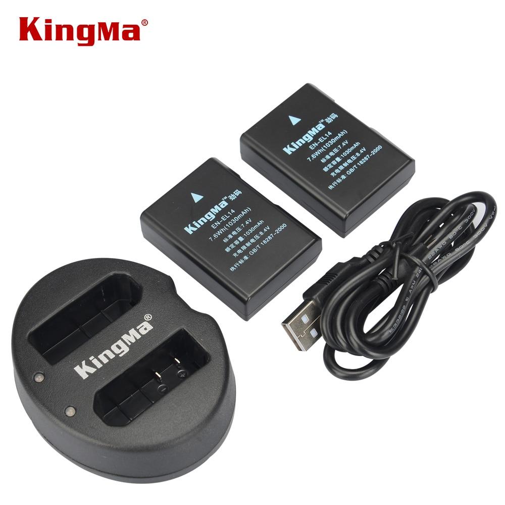 KingMa EN-EL14a batterie EN-EL14 Double (Double) chargeur + pour batterie Nikon Df D5500, D5300, D3300, D5100, D5200, D3100, D3200